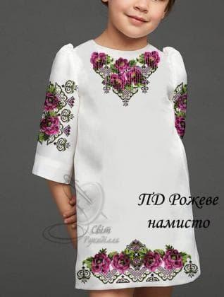 Заготовка плаття ПД Рожеве намисто Світ рукоділля