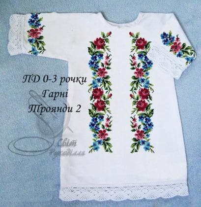 Заготовка плаття ПД(0-3) Гарні троянди 2 Світ рукоділля