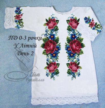 Заготовка плаття ПД(0-3)  У літній день 2 Світ рукоділля