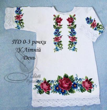 Заготовка плаття ПД(0-3)  У літній день Світ рукоділля