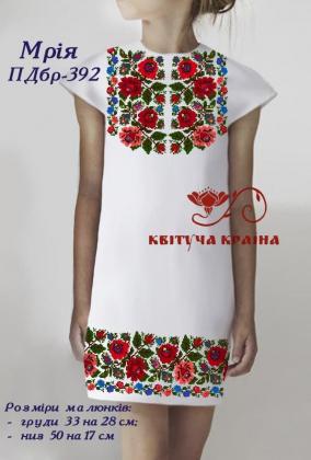 Заготовка плаття ПДбр-392 Квітуча країна