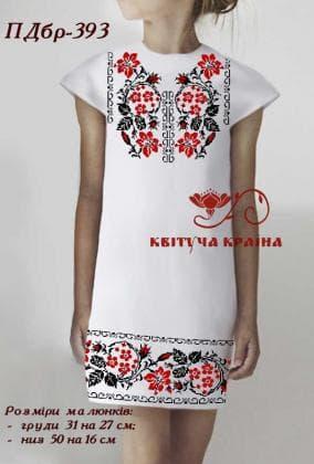 Заготовка плаття ПДбр-393 Квітуча країна