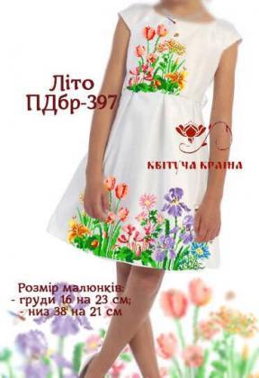 Заготовка плаття ПДбр-397 Квітуча країна