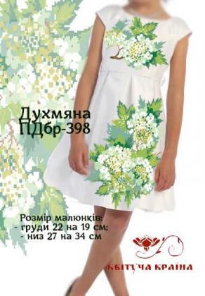 Заготовка плаття ПДбр-398 Квітуча країна