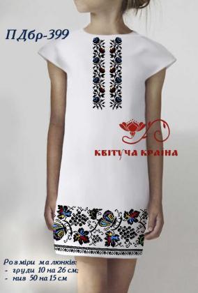 Заготовка плаття ПДбр-399 Квітуча країна