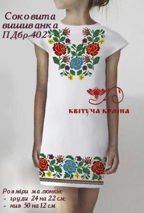 Заготовка плаття ПДбр-402 Квітуча країна
