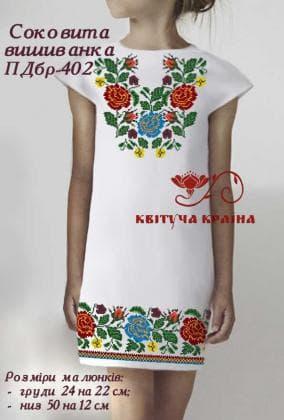Заготовка плаття ППбр-402 Квітуча країна