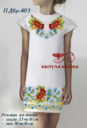 Заготовка плаття ПДбр-403 Квітуча країна