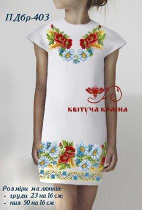 Заготовка плаття ППбр-403 Квітуча країна