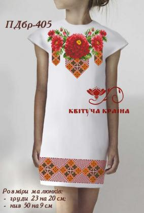 Заготовка плаття ПДбр-405 Квітуча країна