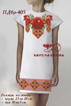 Заготовка плаття ППбр-405 Квітуча країна