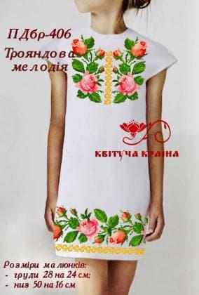 Заготовка плаття ПДбр-406 Квітуча країна