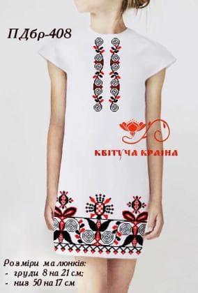 Заготовка плаття ППбр-408 Квітуча країна