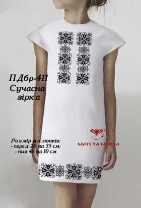 Заготовка плаття ППбр-411 Квітуча країна