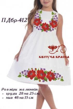 Заготовка плаття ПДбр-412 Квітуча країна