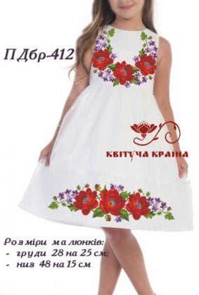 Заготовка плаття ППбр-412 Квітуча країна