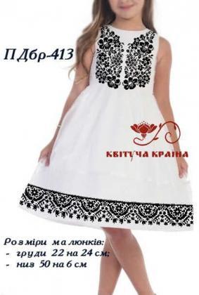 Заготовка плаття ПДбр-413 Квітуча країна