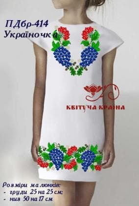 Заготовка плаття ПДбр-414 Квітуча країна