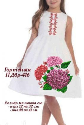 Заготовка плаття ППбр-416 Квітуча країна