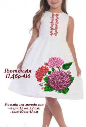 Заготовка плаття ПДбр-416 Квітуча країна