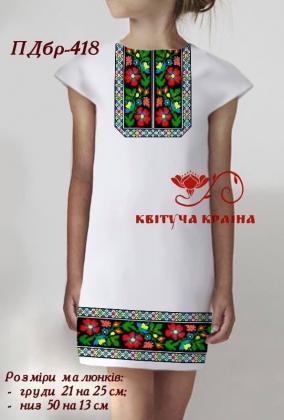 Заготовка плаття ПДбр-418 Квітуча країна