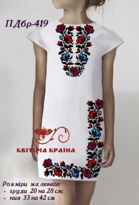 Заготовка плаття ПДбр-419 Квітуча країна