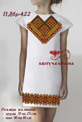 Заготовка плаття ПДбр-422 Квітуча країна
