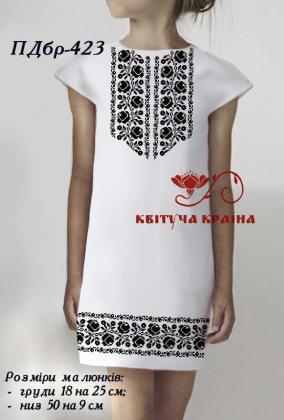 Заготовка плаття ПДбр-423 Квітуча країна