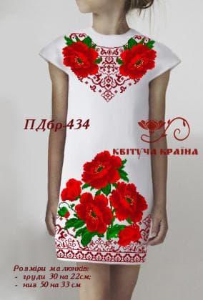 Заготовка плаття ПДбр-434 Квітуча країна