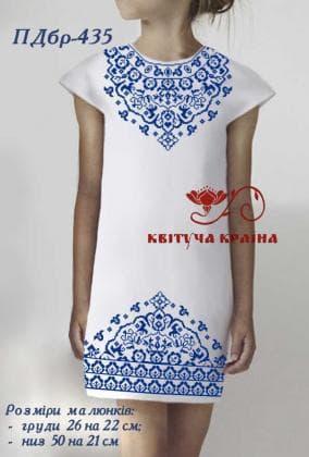 Заготовка плаття ПДбр-435 Квітуча країна