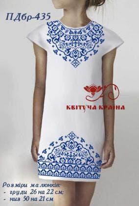 Заготовка плаття ППбр-435 Квітуча країна
