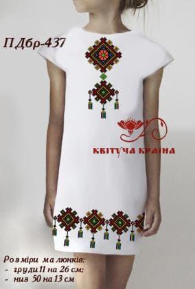 Заготовка плаття ПДбр-437 Квітуча країна
