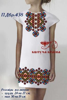 Заготовка плаття ПДбр-438 Квітуча країна