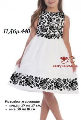 Заготовка плаття ПДбр-440 Квітуча країна