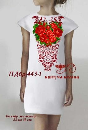 Заготовка плаття ПДбр-443-1 Квітуча країна