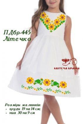 Заготовка плаття ПДбр-445 Квітуча країна