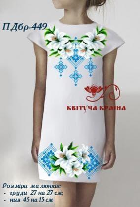 Заготовка плаття ПДбр-449 Квітуча країна