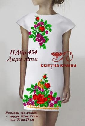 Заготовка плаття ПДбр-454 Квітуча країна