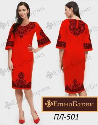 Заготовка плаття ПЛ-501(черв) ЕтноБарви