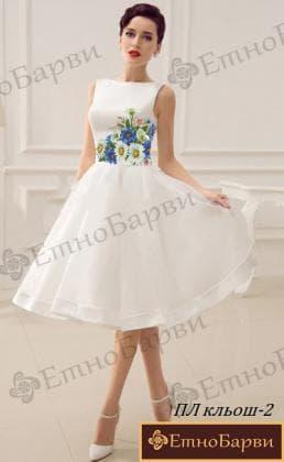 Заготовка плаття Плаття кльош-2 ЕтноБарви