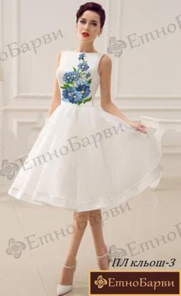 Заготовка плаття Плаття кльош-3 ЕтноБарви