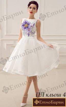 Заготовка плаття Плаття кльош-4 ЕтноБарви