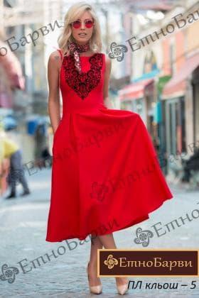 Заготовка плаття Плаття кльош-5 ЕтноБарви