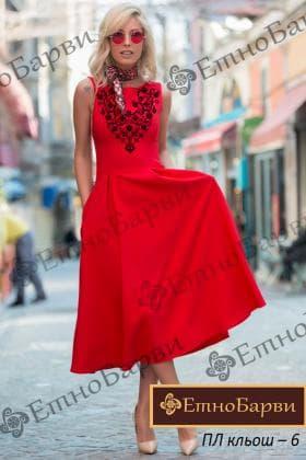 Заготовка плаття Плаття кльош-6 ЕтноБарви