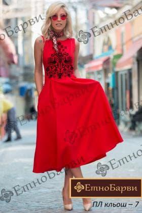 Заготовка плаття Плаття кльош-7 ЕтноБарви