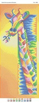 Жирафа ПМ-4005 Сяйво БСР