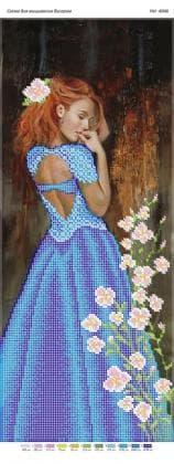 Дівчина в синьому ПМ-4046 Сяйво БСР
