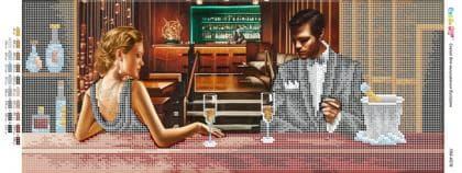 Зустріч у барі ПМ-4078 Сяйво БСР