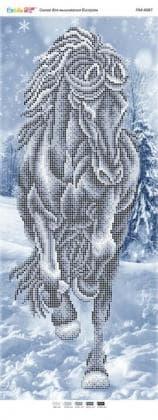 Сніговий кінь ПМ-4087 Сяйво БСР