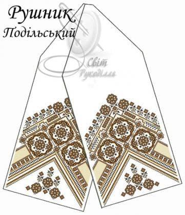 Весільний рушник Рушник Подільський Світ рукоділля